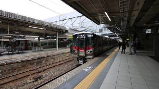 JR山陽本線 広島駅を発車する227系 JR Sanyō Main Line Hiroshima Station (2017.2)