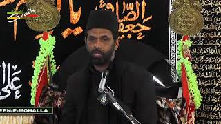 Maulana Kamran Haider | 1st Majlis 1439-2017 | Khamsa-e-Majalis | Balaganj, Lucknow