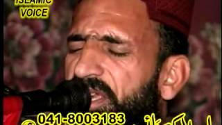 Video Naat Das Ni Haleema Sadia By SafiUllah Butt download MP3, 3GP, MP4, WEBM, AVI, FLV Juni 2018