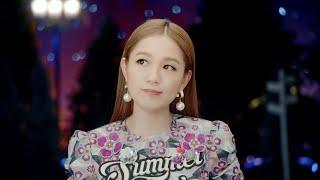 西野カナ 『Bedtime Story』MV(Short Ver.)