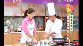 郭主義食譜教你做素蓮藕夾心餅食譜