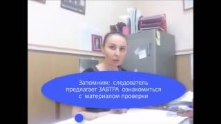 видео 34 ст ск рф