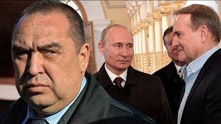 Кремлю не до событий в Луганске