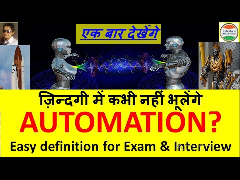 Automation kya hota