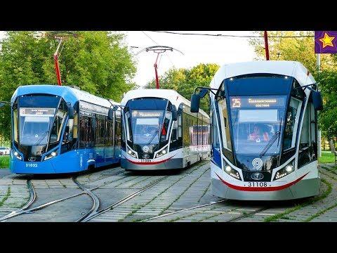 Железнодорожный транспорт Москвы с ИГОРЕМ !!! Поезда, Трамваи, Метро +РОЗЫГРЫШ МАШИНОК