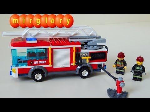 Пожарная машина мультфильм Конструктор собираем пожарную