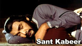 """Sant Kabeer"" 