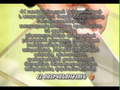 Hertapah Mas 04.05.12 News.armeniatv.com