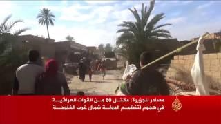 28 قتيلا و70 جريحا في تفجيرين ببغداد
