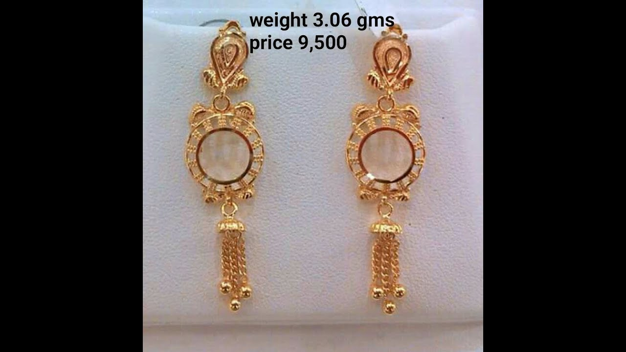 Light and Cheap Gold Earrings with Weight and Price #1