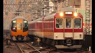 オール近鉄  KINTETSU Trains -the Biggest Private Railway Company in Japan !