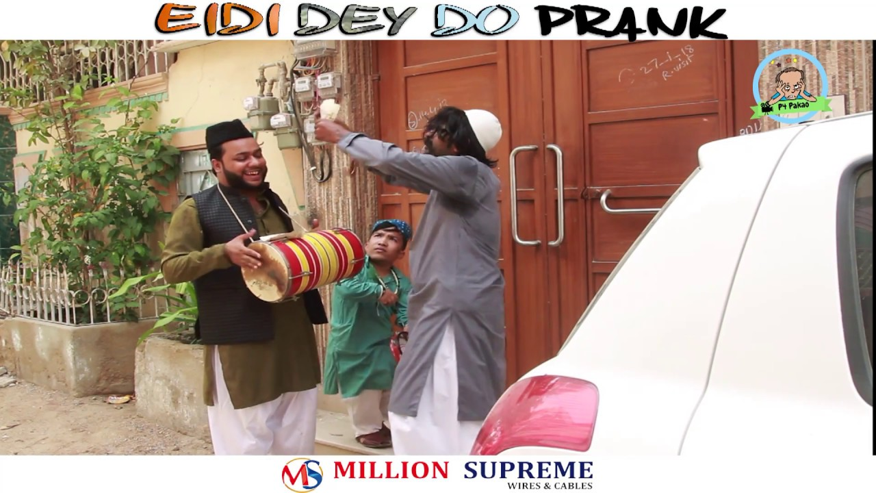 | Eidi Dey Do Prank | By Nadir Ali And Team In | P4 Pakao | 2018