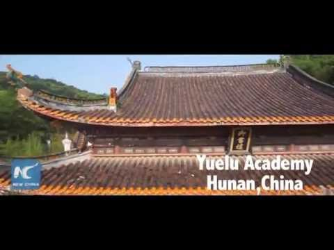 Understand 1,000-year-old Chinese academy in 60 seconds