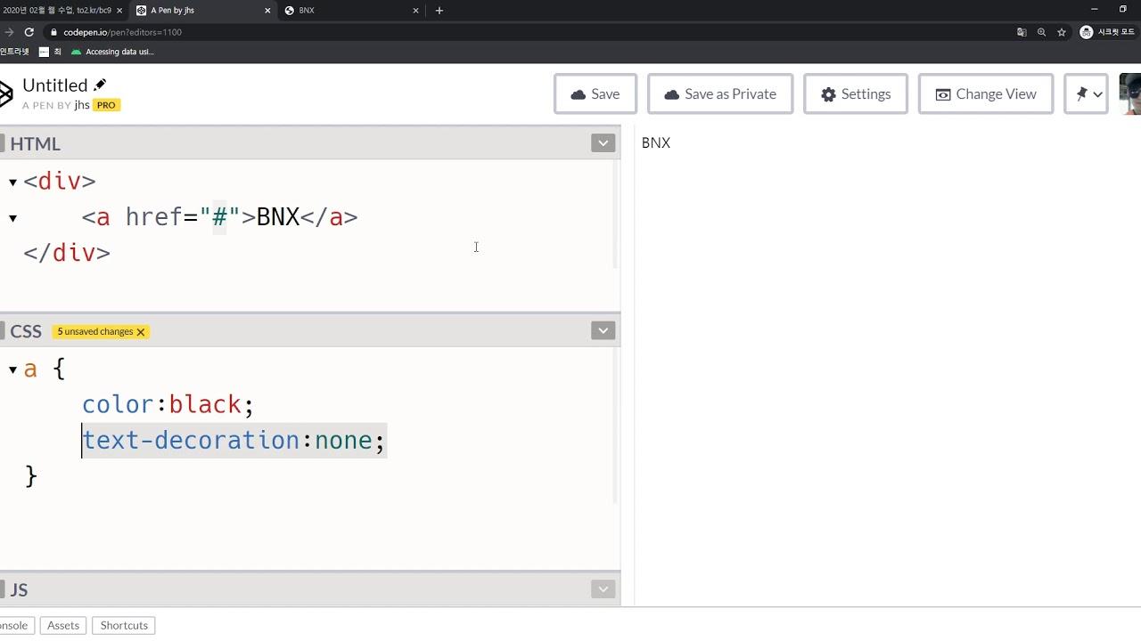 2020 02 19, 프론트, 개념, CSS, text decoration - YouTube