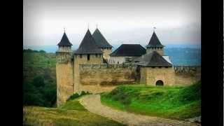 Средневековье замки Украины,РФ Белорусии  (medieval castles)