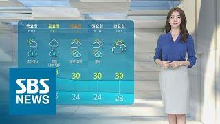 제주 호우특보 확대…서울·춘천 33도 39폭염주의39 …