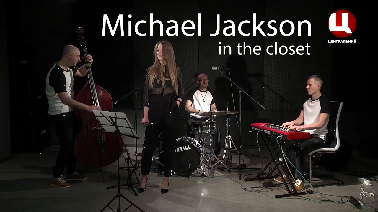 Download In the Closet | Michael Jackson | funk cover by Jazz Therapy ft. Tatiana Ladur