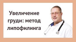 Европейский медицинский центр первая в России операция липофилинга на клеточном уровне