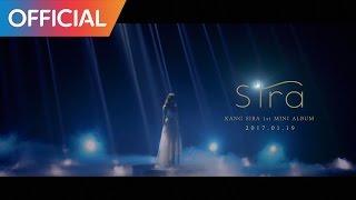강시라 (Kang Sira) - 못 잊어 (Teaser 1)