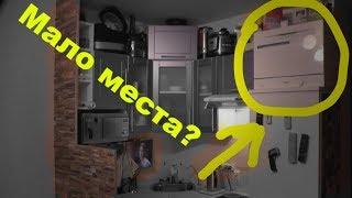 Квартира-студия. Реальная практика жизни на 24кв.м.