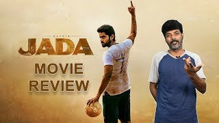 Jada Movie Review | Kathir & Roshni Prakash | Radio City Coimbatore