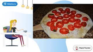 Пицца с сыром и ветчиной Рецепты с фото простые и вкусные