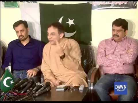 Raza Haroon addressing press conference in Karachi