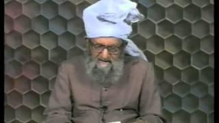Urdu Dars Malfoozat #255, So Said Hazrat Mirza Ghulam Ahmad Qadiani(as), Islam Ahmadiyya