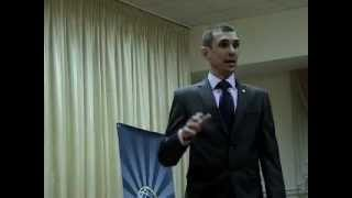 Английский в Киеве: Toastmaster Andriy: Important Process to Keep You Out Of Trouble.