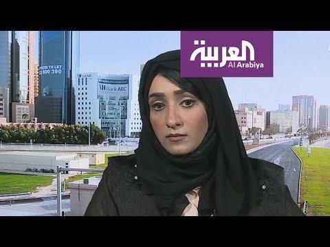 تفاعلكم : البحرين تتهم حسابات قطرية بمحاولة تعكير علاقاتها بالسعودية  - نشر قبل 5 ساعة