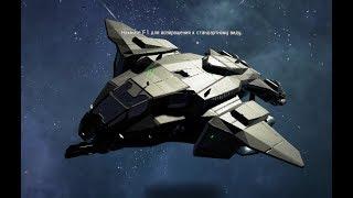 X4 Foundations / 50: ship Nostalgia, mod-Сrucible Corp Nostalgia
