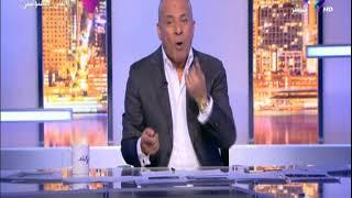 أحمد موسى يكشف ارقام صادمة عن احزاب سياسية تم تأسيسها من 2005