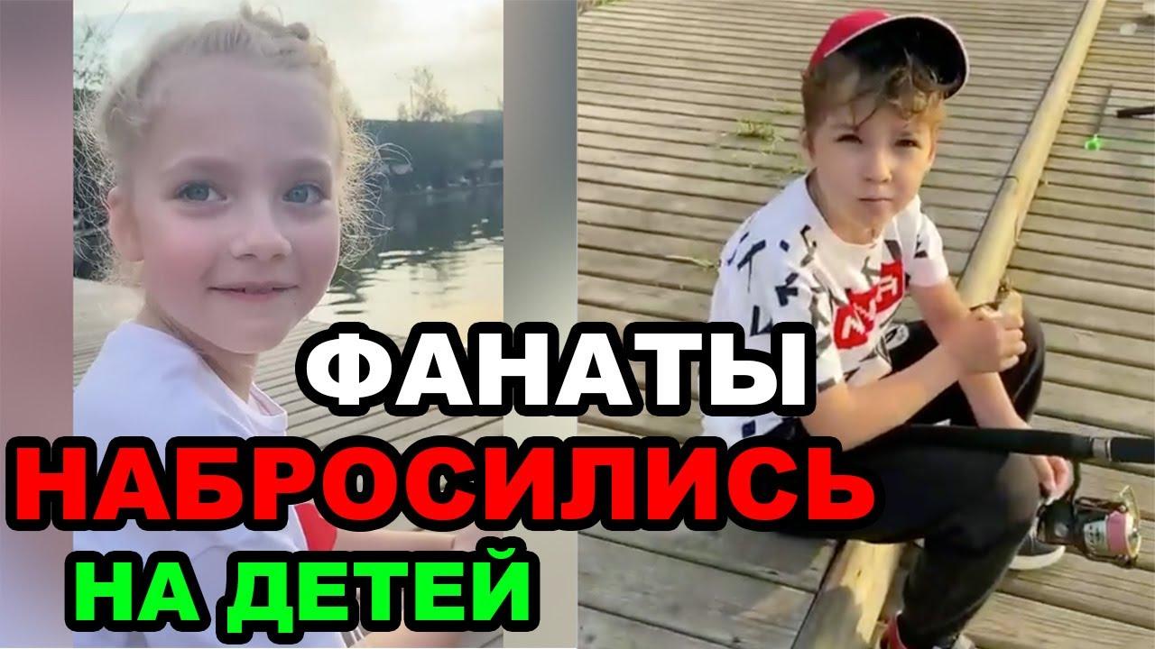 Скандал в соцсетях Галкина: Пугачеву с Лизой и Гарри обвинили в ловле рыбы из Красной книги