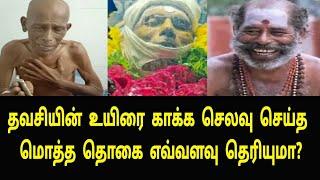 நடிகர் தவசிக்காக செலவு செய்த தொகை எவ்வளவு தெரியுமா? | Thavasi | Actor Thavasi Last Video