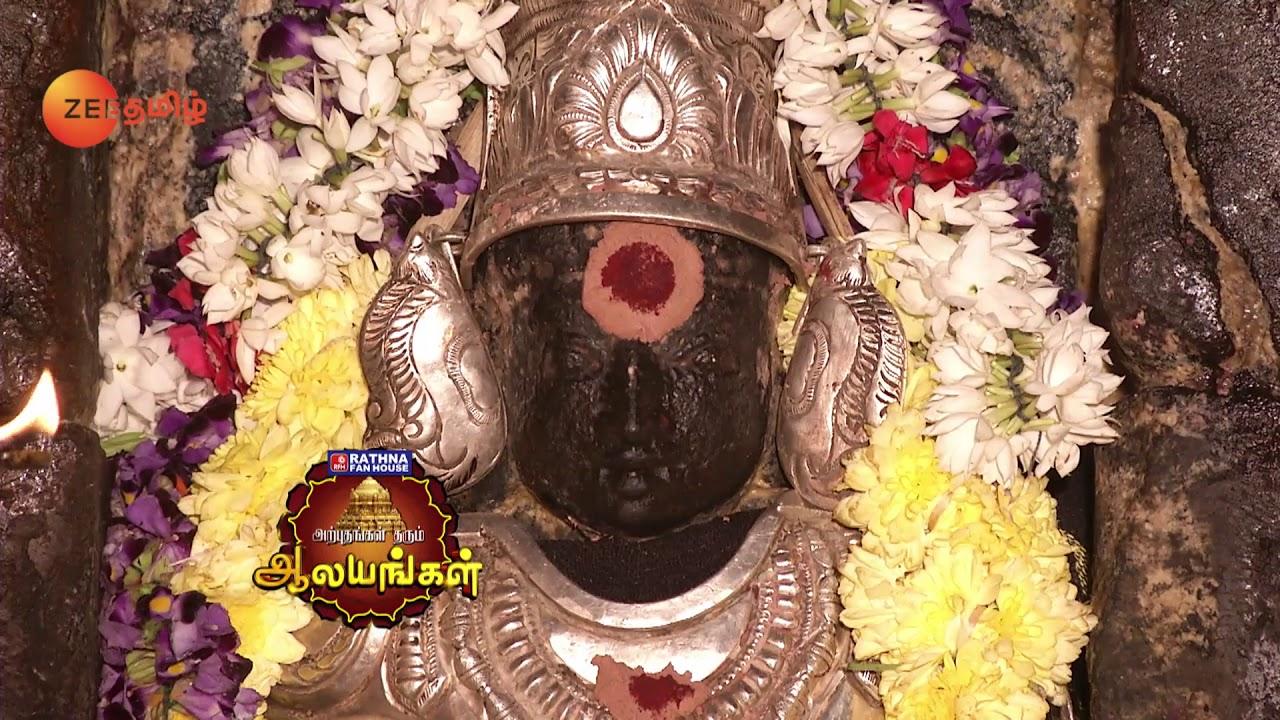 Arputham Tharum Alayangal - Tamil Devotional Story - Epi  1185 - Zee Tamil TV Serial - Best Scene