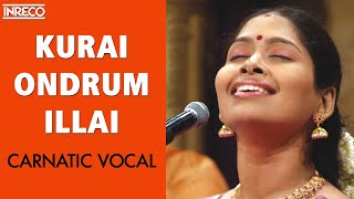 Tamil Devotional | Nithyasree Mahadevan | Kurai Ondrum Illai