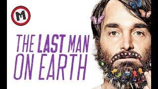 Последний Мужик На Земле. The Last Man On Earth. #1