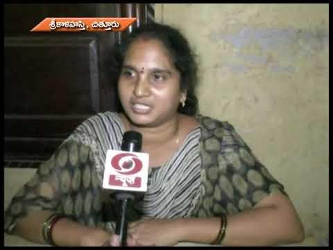 Ground Report |Andhra Pradesh: Success Story on  MUDRA YOJANA CHITTOOR (KANCHANA)