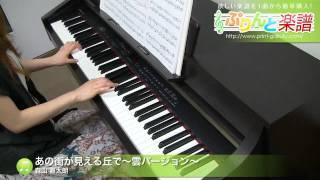 使用した楽譜はコチラ http://www.print-gakufu.com/score/detail/46556...
