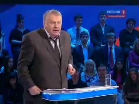 Жириновский о Путине