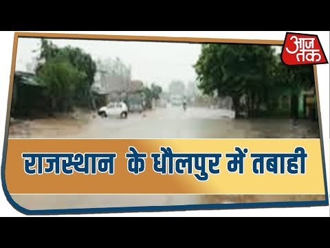Sharp thunderstorm and rain mishap devastation in Dholpur of Rajasthan