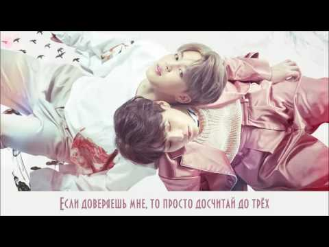BTS Two Three (рус саб)