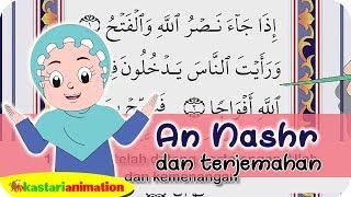 An Nashr dan Terjemahan Juz Amma Diva Kastari Animation Official