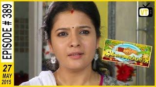 Kalyana Parisu |  Tamil Serial | Episod 389 | 27/05/2015