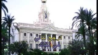 Arabic Karaoke: Abed El Halim Hafez Ahwak