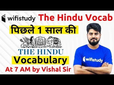7:00 AM - The Hindu Vocab by Vishal Sir   Last 1 Year The Hindu Vocabulary