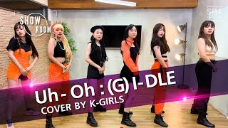 SHOW ROOM | UH-OH (Remix) - (G)I-DLE | Cover by K-GIRLS