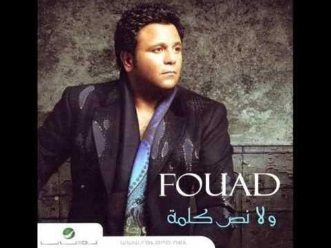 mohamed fouad tameni alik