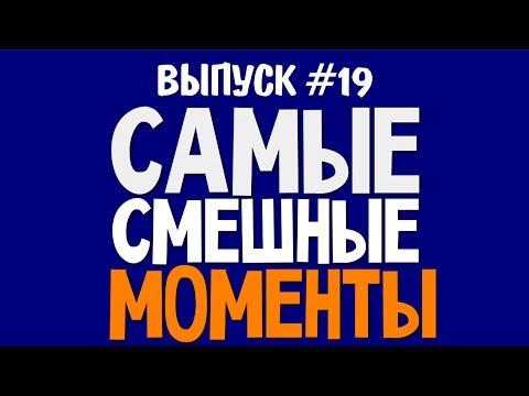 БРЕЙНДИТ