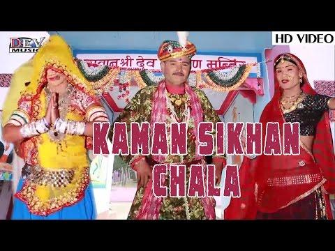 Rajasthani Songs 2015 | Bhoj Bagdawat Varta